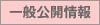 兵庫県病院協会会報